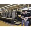 Â…tecnici qualificati producono prodotti di stampa di valore. Partendo dalla pre-stampa alla vera e propria stampaÂÂ…